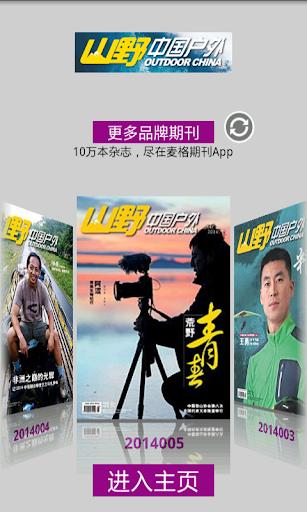 APP能打手機、市話! 鴻海「通話免費」漸實現- Yahoo奇摩新聞