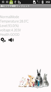 Forest Clock widget rabbit - screenshot thumbnail