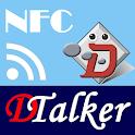 ドキュメントトーカ NFCトーク