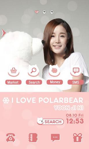 CUKI Theme Save Yoon Ji Ni