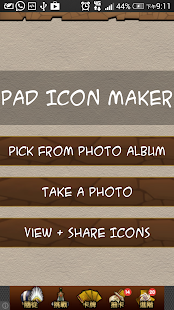 P&D Icon Maker- screenshot thumbnail
