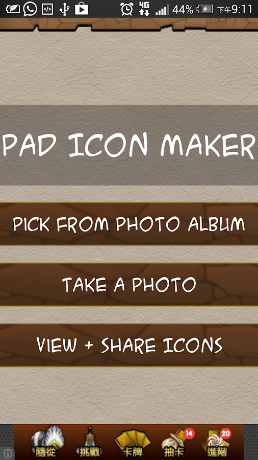 P&D Icon Maker- screenshot