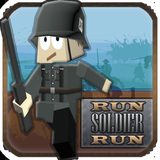 Run Soldier Run LOGO-APP點子