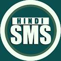 HINDI SHAYARI : HINDI SUVICHAR icon