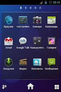 Ice Cream Sandwich - CM7 theme - screenshot thumbnail