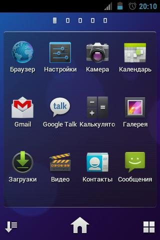 Ice Cream Sandwich - CM7 theme - screenshot