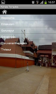 Temples of South India - screenshot thumbnail