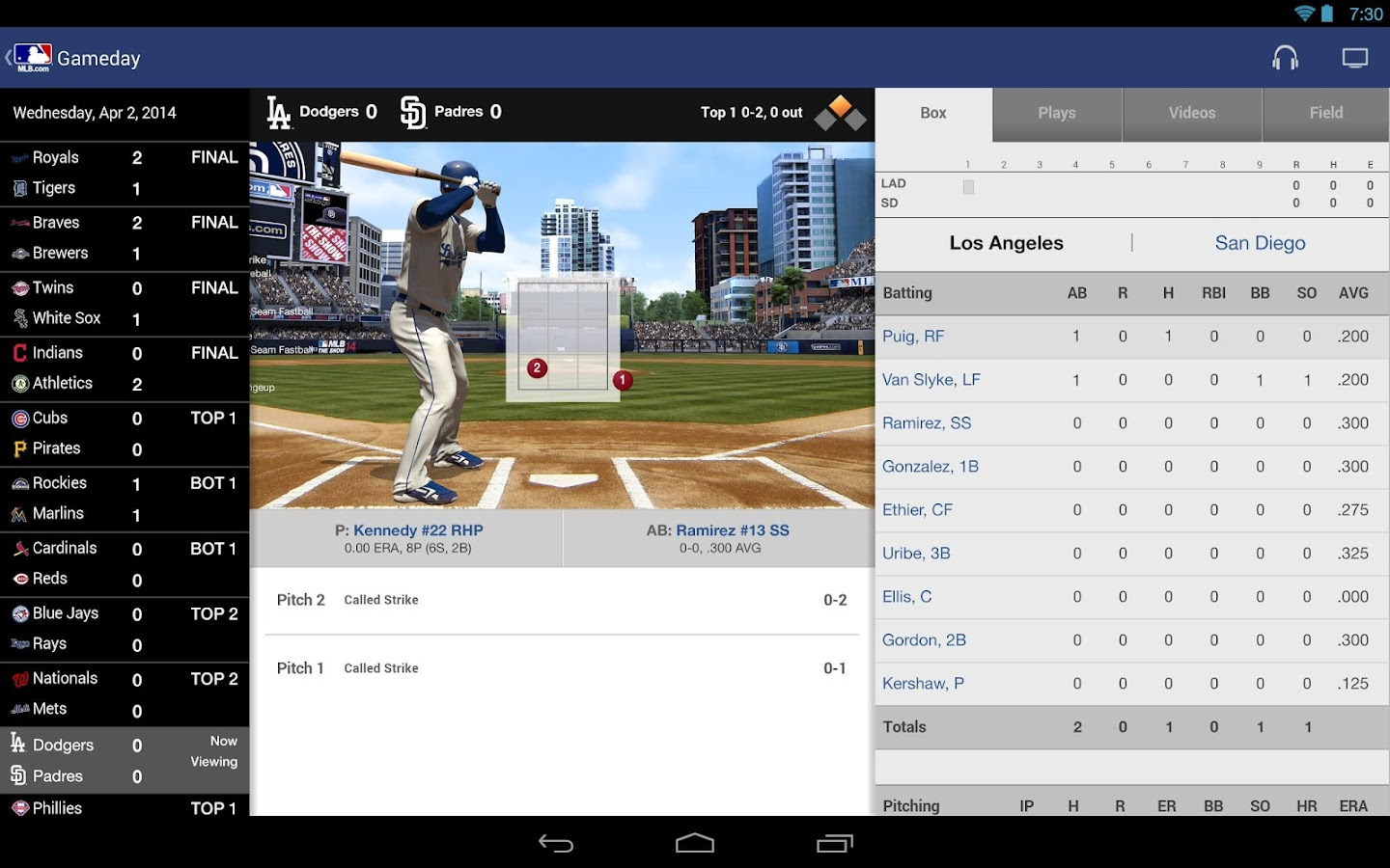 MLB.com At Bat - screenshot