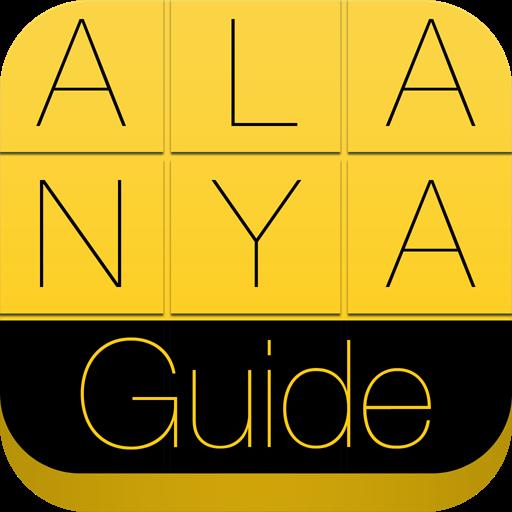 Alanya Guide LOGO-APP點子