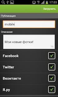 Yandex.Fotki
