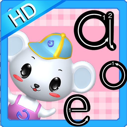 儿童宝宝学拼音 教育 LOGO-玩APPs