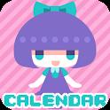 YUMMY GAME★Schedule Calendar logo