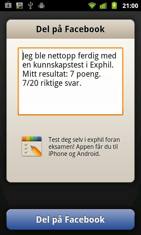 Exphil- screenshot