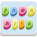 Hebrew Spelling Game icon
