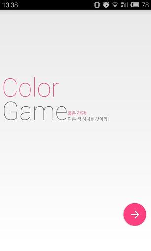 ColorGame