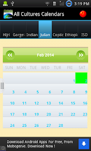 Multi Cultural Calendar screenshot 3