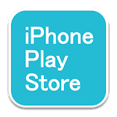 Find Apps! iPhone Play Store