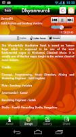 Screenshot of Dhyanmurali Lite