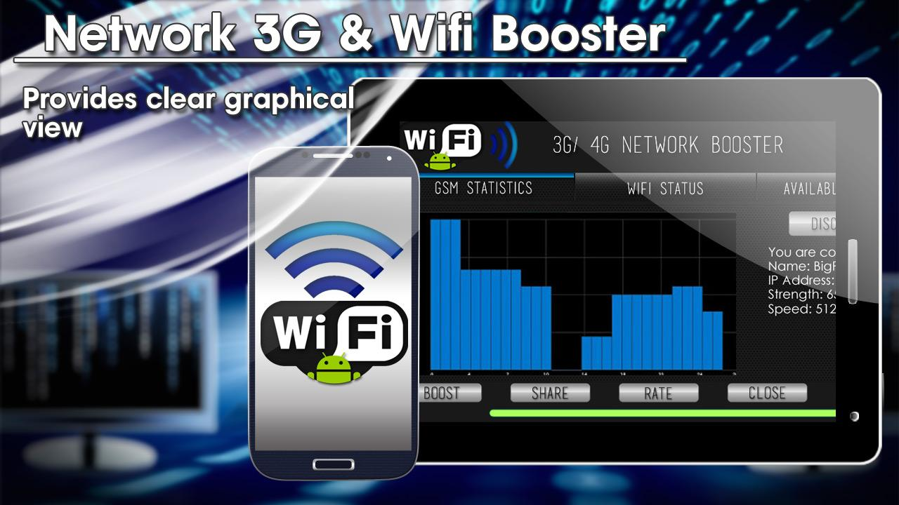 Android Network 3G WiFi Boost - screenshot