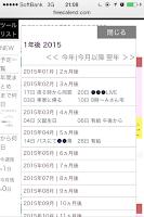 Screenshot of Free Calendar is symple cloud