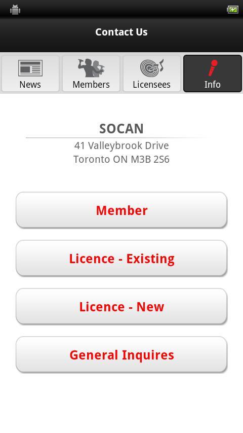 SOCAN- screenshot