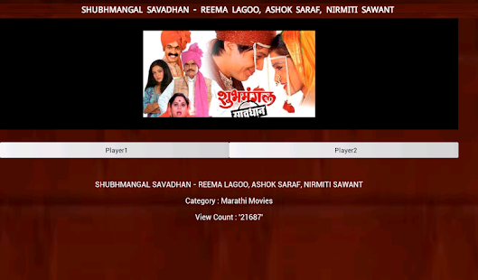 Marathi Movies- screenshot thumbnail