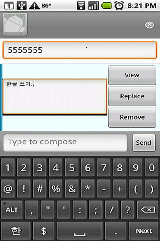 Send Foreign Language SMS pic - screenshot