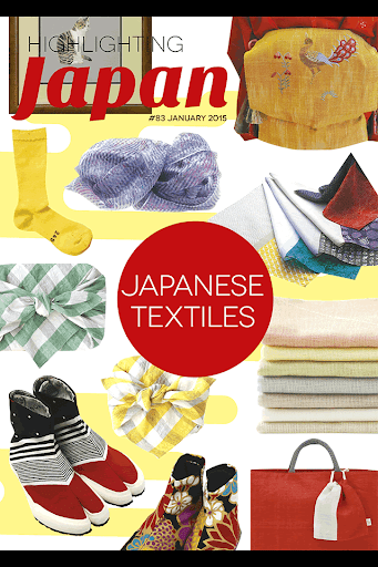 Highlighting JAPAN