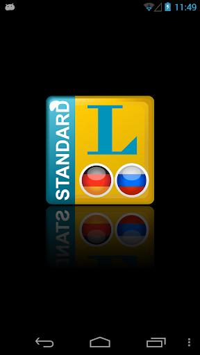 Standard Russisch