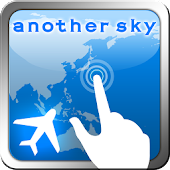 another skyアプリ APK for Bluestacks