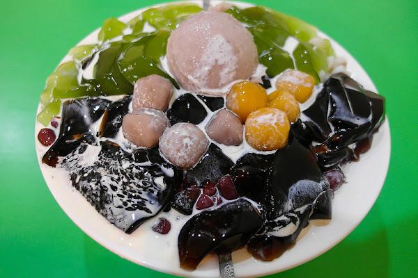 大三圓 仙草抹茶芋沙綜合凍 一個銅板有八種配料,夏日消暑聖品!