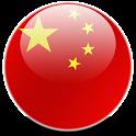 Set Chinese Language icon