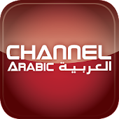 CHANNEL ME ARABIC