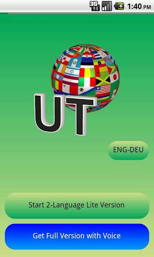 Eng-German Translator Lite