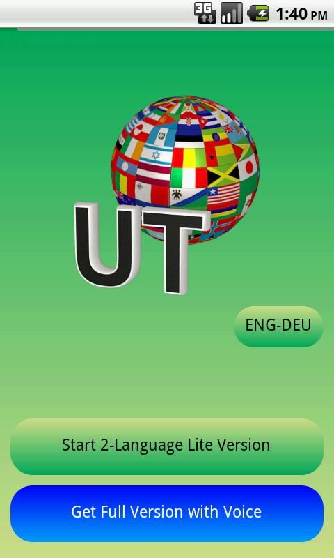 Eng-German Translator Lite- screenshot