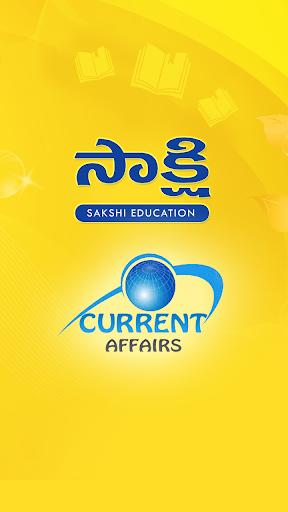Sakshi Current Affairs