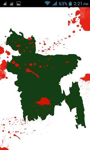 ইতি বাংলাদেশ Eti Bangladesh