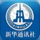 xinhua news RSS logo
