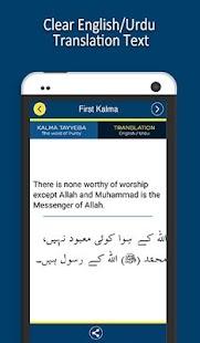 6 Kalma of Islam - screenshot thumbnail