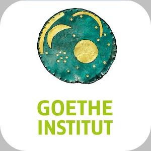 ドイツ語が覚えられる無料アプリが勉強というよりゲームでおすすめ