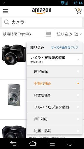 玩免費購物APP|下載Amazon ショッピングアプリ app不用錢|硬是要APP