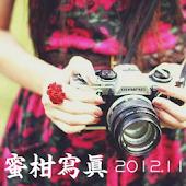 mikan syasin 201211