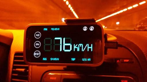 簡單的HUD車速表