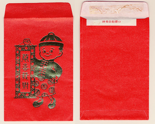 8 things you should know about the lucky red envelope google arts culture - Chinese New Year Red Envelope