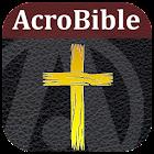 Study Bible icon