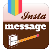 Download InstaMessage APK to PC