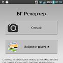 BG Reporter icon