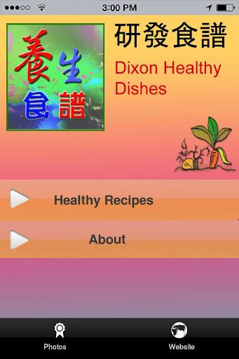 Dixon Healthy Dishes
