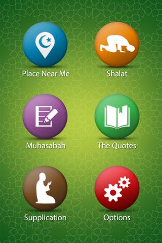 Siraj - Islamic Lifestyle- screenshot