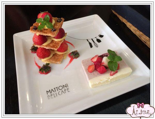馬多尼生活餐坊MATTONI Deli Cafe
